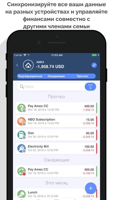 MoneyWiz 3 : Personal FinanceСкриншоты 3