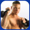 Kettlebell Weight Training