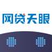 192.网贷天眼-P2P理财行业财经资讯新闻头条