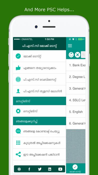 Kerala PSC Mock Test screenshot 5