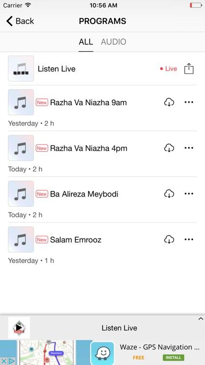 Radio Hamrah screenshot-3
