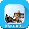 Bangkok Thailand - OfflineMap