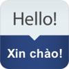 Tra câu Việt - Anh