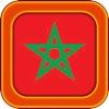 Moroccan Travel Phrases