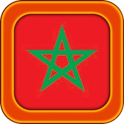 Moroccan Travel Phrases