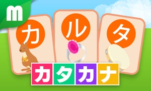 Katakana Karuta for TV