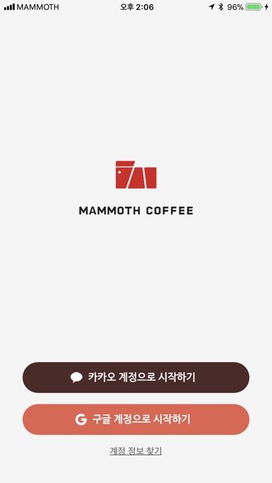 Mammoth Coffee for Windows