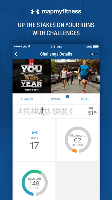 Map My Fitness by Under Armour app image