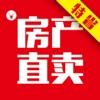 鹿公子爱家-粤港澳房产直卖平台