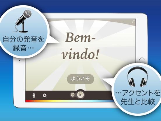 nemo ポルトガル語(ブラジル)のおすすめ画像2