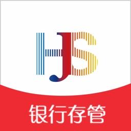 虹金所理财-高效投资理财软件
