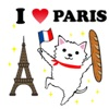 Westie Dog in Paris Sticker