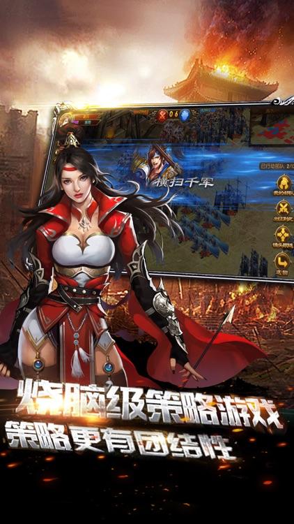 龙腾战国OL三国卡牌