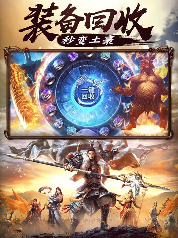 王城无双:魔幻世界热血动作游戏