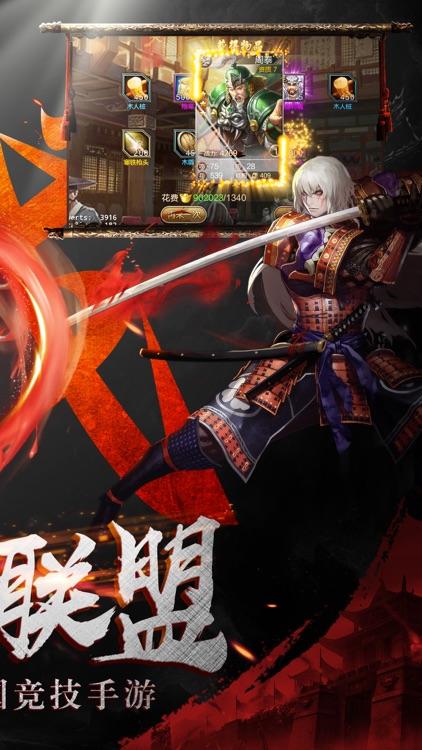 武神传说-三国策略游戏攻城掠地