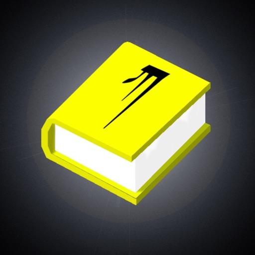 The Great Tibetan Dictionary