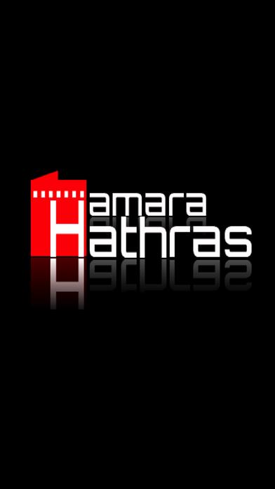 Hamara HathrasScreenshot of 2