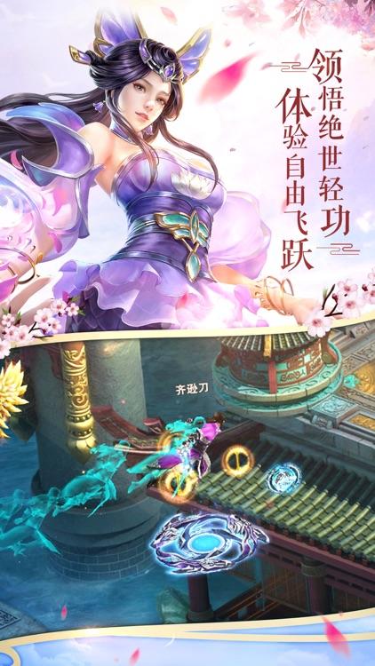 九州剑侠传-梦幻修仙角色扮演手游