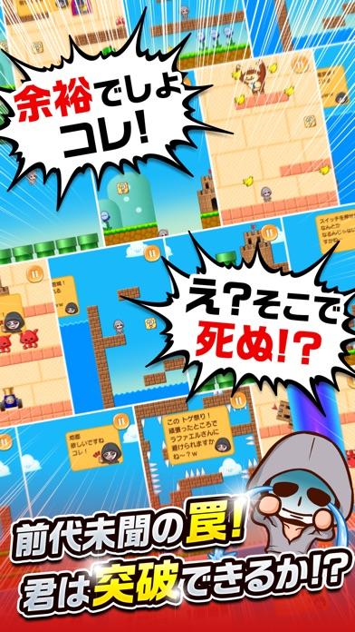 世界一豪華なゲーム 懸賞付き脱出ゲーム screenshot1