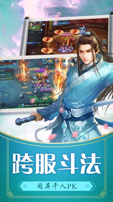 百战天下:邪皇-武侠动作手游