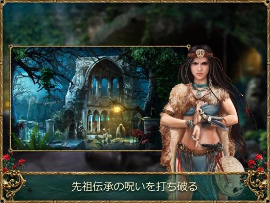 忘却の地:呪われた城(フルバージョン)のおすすめ画像5