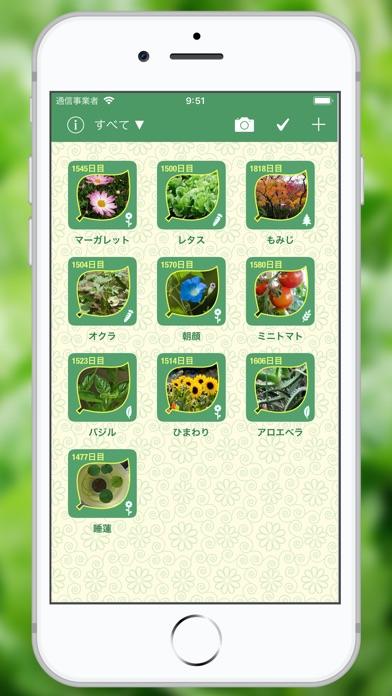 GreenDiary screenshot1