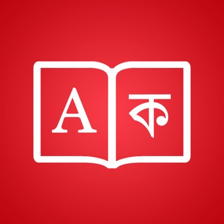 Filipino Dictionary + on the App Store