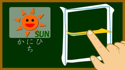 一年生の漢字のおすすめ画像1
