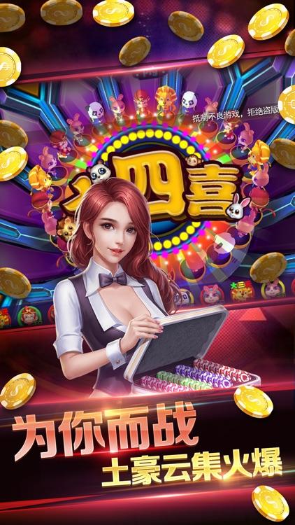 电玩游戏-捕鱼:街机达人捕鱼炸金花棋牌电玩城