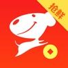 京东金融(抢鲜版)-新人领888元大礼包
