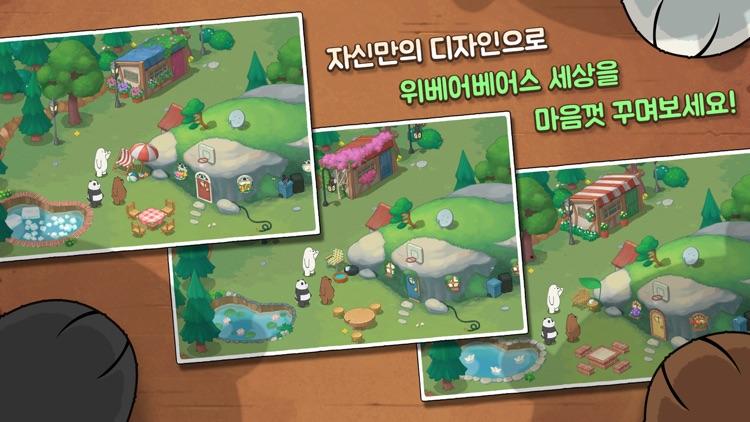 위 베어 베어스 더 퍼즐 for kakao screenshot-4