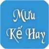 Mưu Kế Hay - iPhoneアプリ