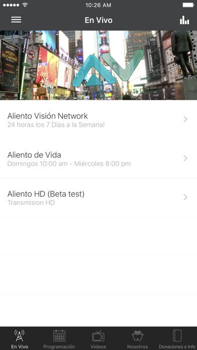 Aliento Vision TV Network screenshot one