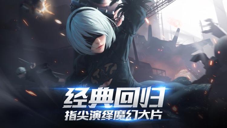 神话觉醒-大世界自由交易 screenshot-4