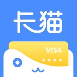 卡猫-信用卡管理