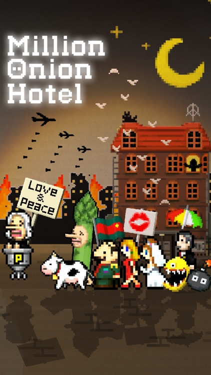 Million Onion Hotel screenshot-0