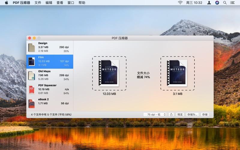 PDF的文件压缩工具 PDF Squeezer  for Mac