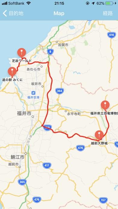 Travel Plan screenshot 3