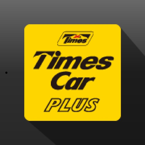 タイムズカープラスクイック検索