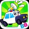 игры машины для детский 2+ лет