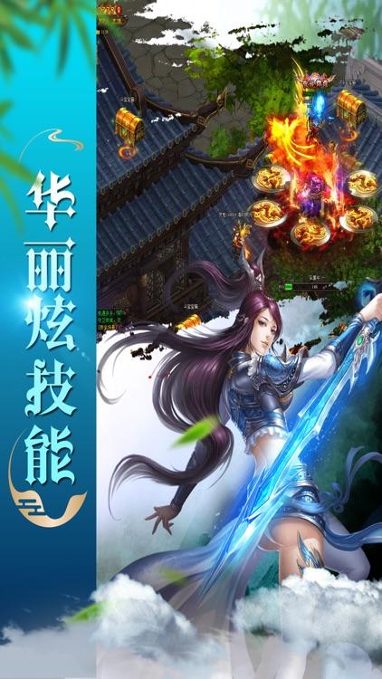 乱舞江湖-莽荒情缘Q版梦幻江湖手游 screenshot-4