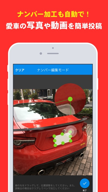 CARTUNE 車の画像や動画が集まるSNS