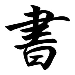 Kanji Study Cards
