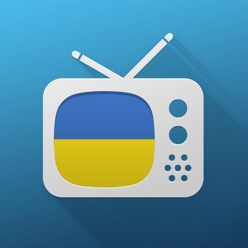 TV - Українське ТБ безкоштовно