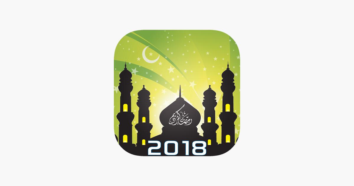 Ramadan 2018 on the App Store