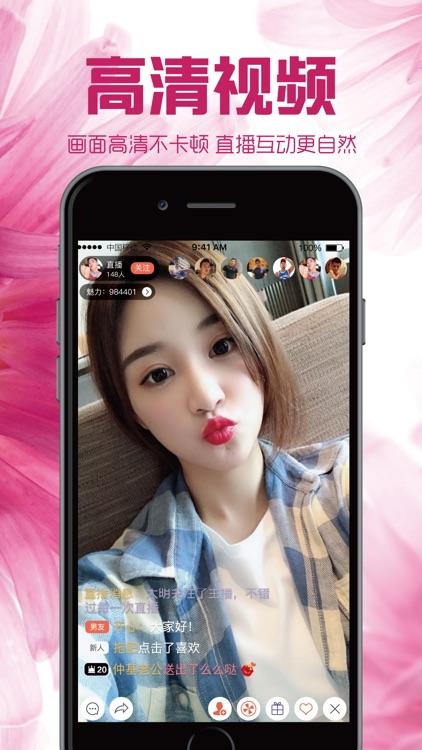 映象直播-手机视频直播交友app