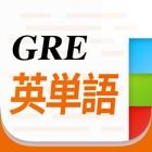 GRE英単語 6000語 icon