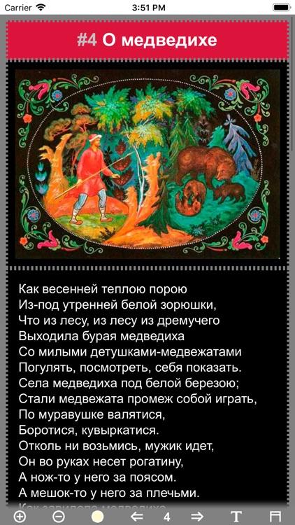 Сказки Пушкина А. С.