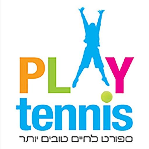 Tennis Tel-Aviv