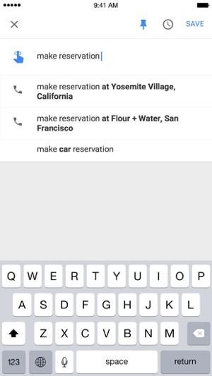 Inbox by Gmail Screenshot